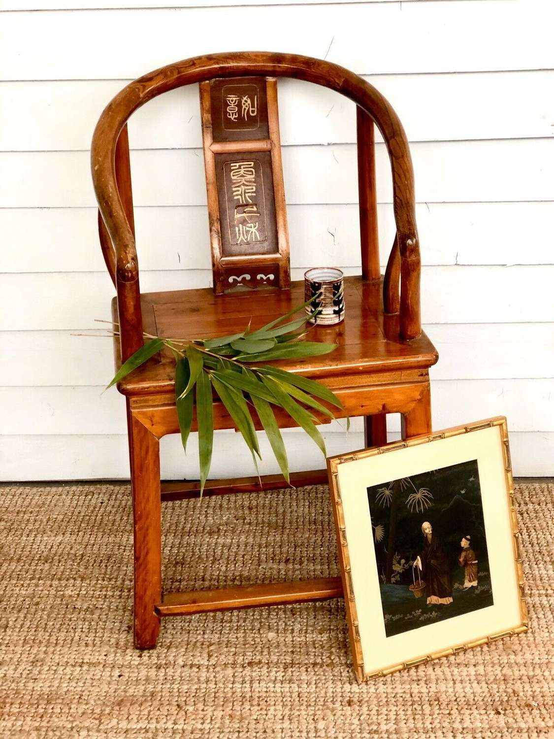 Antique Hardwood Chinese Horse Shoe Chair.