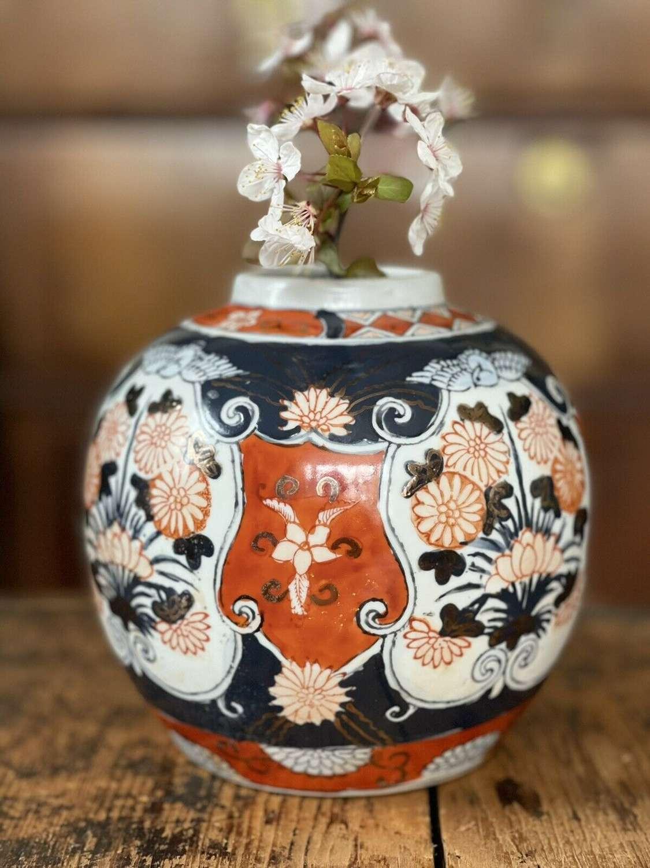 Japanese Imari ginger jar