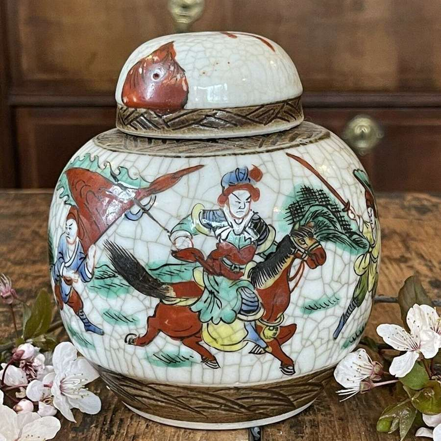 Chinese warrior ginger jar
