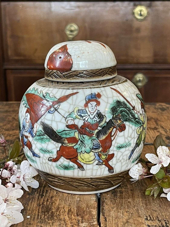 Chinese warrior ginger jar