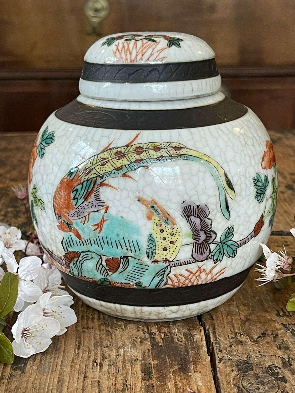 Chinese Wucai Peacock ginger jar