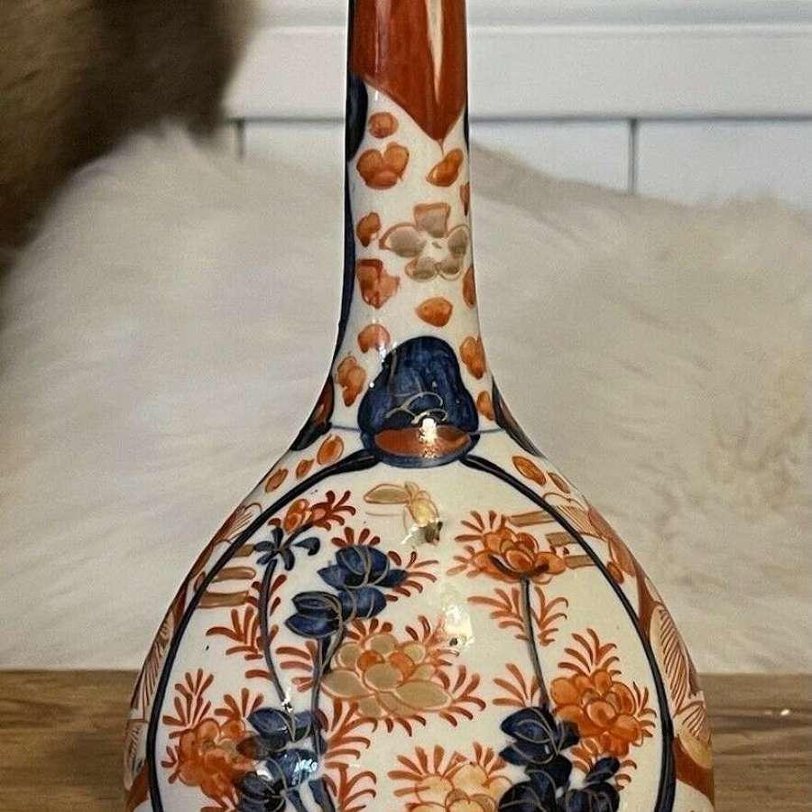 Vintage Imari Bud Vase