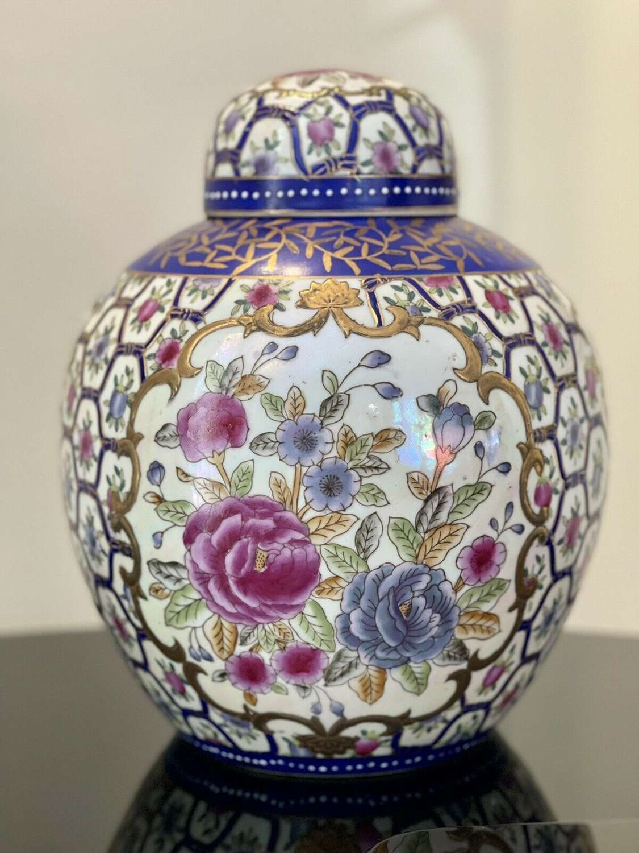 Chinese Qianlong style Ginger Jar