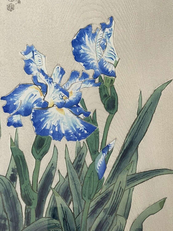 Japanese Woodblock Eiichi Kotoxuka Ito Blue Iris Uchida Art Co Kyoto